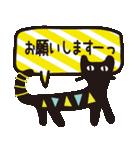 【敬語】北欧風♥大人かわいい黒ネコ(個別スタンプ:18)