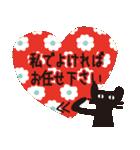 【敬語】北欧風♥大人かわいい黒ネコ(個別スタンプ:19)