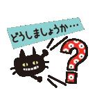 【敬語】北欧風♥大人かわいい黒ネコ(個別スタンプ:20)