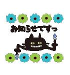 【敬語】北欧風♥大人かわいい黒ネコ(個別スタンプ:21)