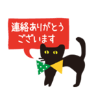 【敬語】北欧風♥大人かわいい黒ネコ(個別スタンプ:22)