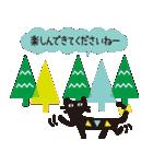 【敬語】北欧風♥大人かわいい黒ネコ(個別スタンプ:23)