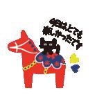 【敬語】北欧風♥大人かわいい黒ネコ(個別スタンプ:24)