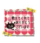 【敬語】北欧風♥大人かわいい黒ネコ(個別スタンプ:25)