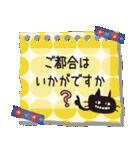 【敬語】北欧風♥大人かわいい黒ネコ(個別スタンプ:26)