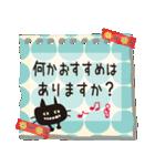 【敬語】北欧風♥大人かわいい黒ネコ(個別スタンプ:27)