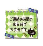【敬語】北欧風♥大人かわいい黒ネコ(個別スタンプ:28)