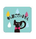【敬語】北欧風♥大人かわいい黒ネコ(個別スタンプ:29)
