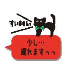 【敬語】北欧風♥大人かわいい黒ネコ(個別スタンプ:30)