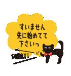 【敬語】北欧風♥大人かわいい黒ネコ(個別スタンプ:31)