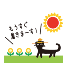 【敬語】北欧風♥大人かわいい黒ネコ(個別スタンプ:32)