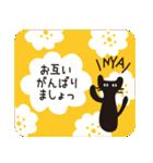 【敬語】北欧風♥大人かわいい黒ネコ(個別スタンプ:34)