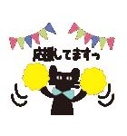 【敬語】北欧風♥大人かわいい黒ネコ(個別スタンプ:35)