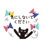 【敬語】北欧風♥大人かわいい黒ネコ(個別スタンプ:36)
