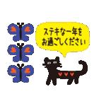 【敬語】北欧風♥大人かわいい黒ネコ(個別スタンプ:39)