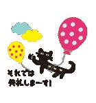 【敬語】北欧風♥大人かわいい黒ネコ(個別スタンプ:40)