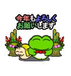 あけおめ!お正月!カエル(蛙)のスタンプ(個別スタンプ:5)