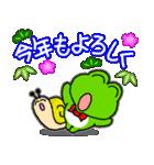 あけおめ!お正月!カエル(蛙)のスタンプ(個別スタンプ:6)