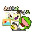 あけおめ!お正月!カエル(蛙)のスタンプ(個別スタンプ:8)