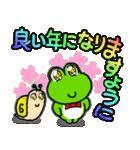 あけおめ!お正月!カエル(蛙)のスタンプ(個別スタンプ:9)
