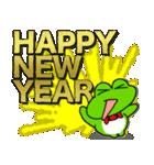 あけおめ!お正月!カエル(蛙)のスタンプ(個別スタンプ:13)