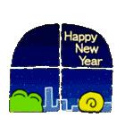 あけおめ!お正月!カエル(蛙)のスタンプ(個別スタンプ:15)