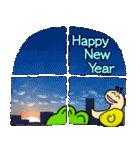 あけおめ!お正月!カエル(蛙)のスタンプ(個別スタンプ:16)