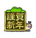 あけおめ!お正月!カエル(蛙)のスタンプ(個別スタンプ:17)