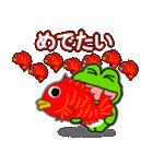 あけおめ!お正月!カエル(蛙)のスタンプ(個別スタンプ:19)