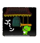 あけおめ!お正月!カエル(蛙)のスタンプ(個別スタンプ:20)