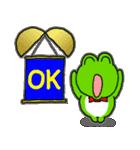 あけおめ!お正月!カエル(蛙)のスタンプ(個別スタンプ:27)