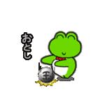 あけおめ!お正月!カエル(蛙)のスタンプ(個別スタンプ:29)