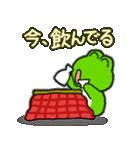 あけおめ!お正月!カエル(蛙)のスタンプ(個別スタンプ:30)