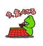 あけおめ!お正月!カエル(蛙)のスタンプ(個別スタンプ:31)