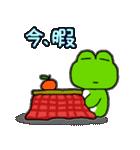 あけおめ!お正月!カエル(蛙)のスタンプ(個別スタンプ:32)