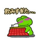 あけおめ!お正月!カエル(蛙)のスタンプ(個別スタンプ:34)