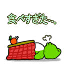 あけおめ!お正月!カエル(蛙)のスタンプ(個別スタンプ:35)