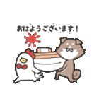 柴さんと手羽崎さん6(個別スタンプ:1)