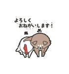 柴さんと手羽崎さん6(個別スタンプ:2)