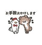 柴さんと手羽崎さん6(個別スタンプ:4)