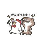 柴さんと手羽崎さん6(個別スタンプ:5)