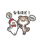 柴さんと手羽崎さん6(個別スタンプ:7)
