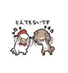 柴さんと手羽崎さん6(個別スタンプ:8)