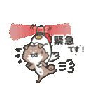 柴さんと手羽崎さん6(個別スタンプ:9)