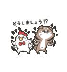 柴さんと手羽崎さん6(個別スタンプ:10)