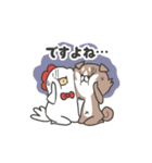 柴さんと手羽崎さん6(個別スタンプ:11)
