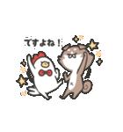 柴さんと手羽崎さん6(個別スタンプ:12)