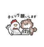 柴さんと手羽崎さん6(個別スタンプ:13)