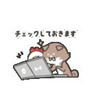 柴さんと手羽崎さん6(個別スタンプ:14)