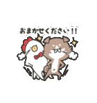 柴さんと手羽崎さん6(個別スタンプ:15)